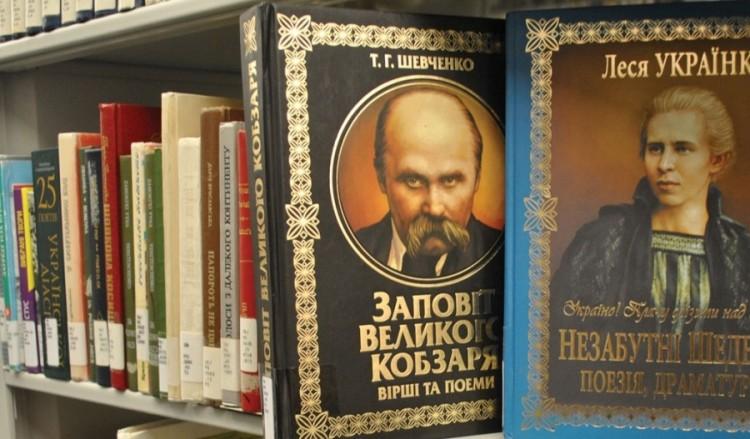 Книжный рынок Украины - хороший опыт для Казахстана